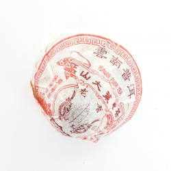JINCHA 2007 Yiliang Xiang Long
