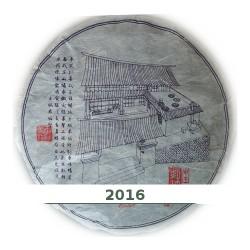 ZI YO CHA 2016 - WANG BING
